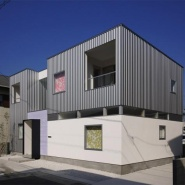 Hari Architects: Kokuban house