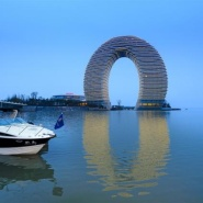 Sheraton Huzhou Hot Springs Resort